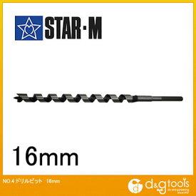 スターエム ドリルビット 16mm (4-160)