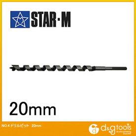 スターエム ドリルビット 20mm (4-200)