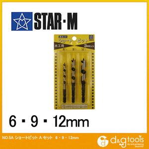 starm/スターエム ショートビット Aセット 5-SA 1セット