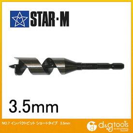 starm/スターエム インパクトビットショート 3.5mm 7S-035
