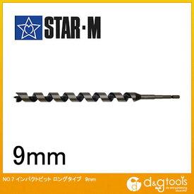 スターエム インパクトビット ロング 9mm 7L-090