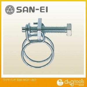 SANEI ワイヤバンド 21〜26mm D20-16 1個