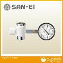 三栄水栓 水圧計セット R93S