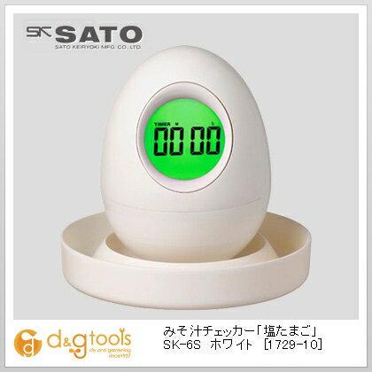 SATO みそ汁チェッカー「塩たまご」 SK-6S ホワイト (1729-10) SATO キッチンツール 便利グッズ(キッチンツール)