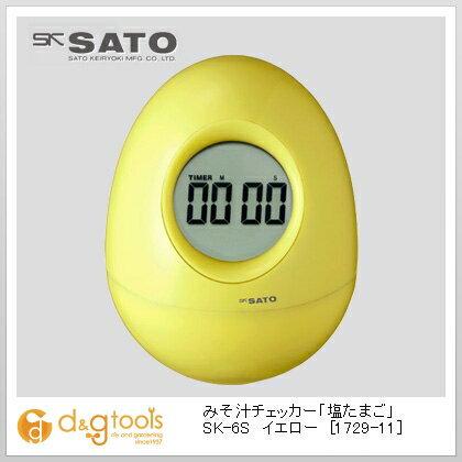 SATO みそ汁チェッカー「塩たまご」 SK-6S イエロー (1729-11) SATO キッチンツール 便利グッズ(キッチンツール)