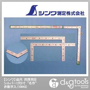 シンワ測定 曲尺同厚同目 名作 赤数字入(さしがね) シルバー 1尺5寸 10643