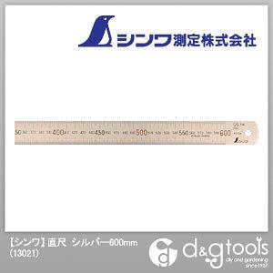 シンワ測定 シンワ直尺600mm 600mm シルバー 13021 1点