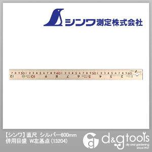 シンワ測定 直尺併用目盛W左基点 シルバー 600mm 13204