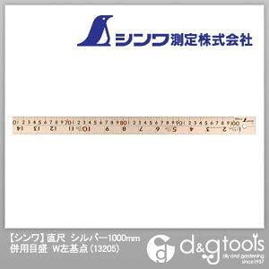 シンワ測定 直尺併用目盛W左基点 シルバー 1000mm 13205