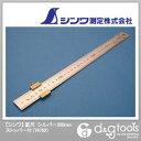 シンワ測定 シンワ直尺300mmストッパー付 シルバー 300mm 76752