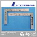シンワ測定 完全スコヤ 13cm (62014) 曲尺 尺
