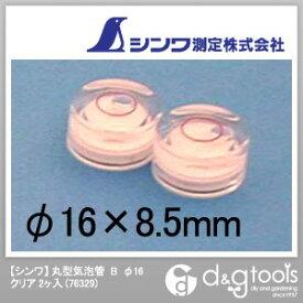 シンワ測定 シンワ丸型気泡管B クリア φ16 76329 2 ヶ