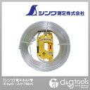 シンワ測定 電子水もり管A15mホース付 76644