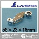シンワ測定 ルーペC高倍率収納型10倍・20倍 13mm 75523