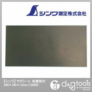 シンワ測定 マグシート 粘着剤付 200×100×1.2mm (72009)