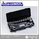 スーパーツール ソケットレンチセット 差込角9.5mm(3/8) N318S
