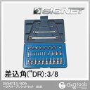 シグネット ヘクスローブソケットセット 3/8DR (12835) ソケットレンチセット ソケット レンチ