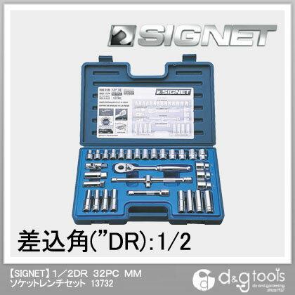 シグネット ソケットレンチセット 1/2DR 13732 32 本組