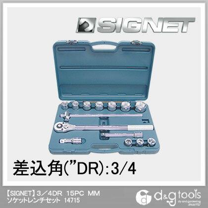 シグネット ソケットレンチセット 3/4DR 14715 【在庫限り特価】 15本組