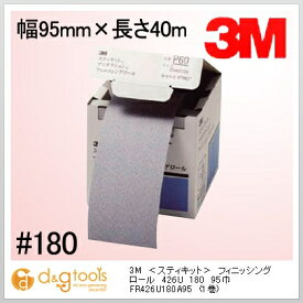 3M(スリーエム) スティキット フィニッシングロール のり付き 426U 180 95巾 FR426U180A95