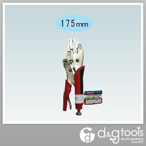 グリップ付きバイスプライヤー175mm