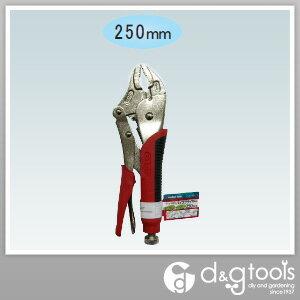 三共コーポレーション グリップ付きバイスプライヤー250mm