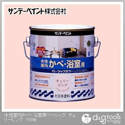 サンデーペイント 水性室内かべ・浴室用ベーシック ツヤなし(ゼロVOC塗料)屋内壁用塗料 チェリーピンク 0.7L サンデーペイント 塗料 水性塗料