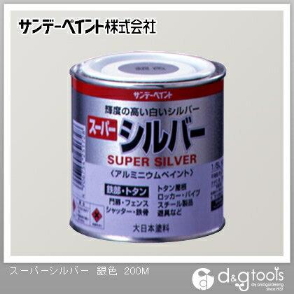 サンデーペイント スーパーシルバー(油性多目的塗料) 銀色 1/5L(約200ml)