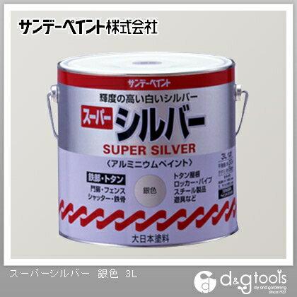 サンデーペイント スーパーシルバー3L 銀色 3L