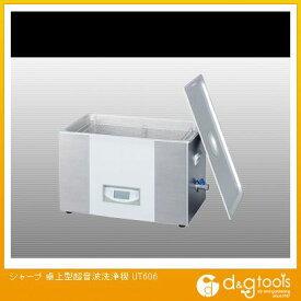 シャープ 卓上型超音波洗浄機 UT606