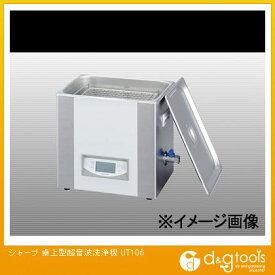 シャープ 卓上型超音波洗浄機 UT106