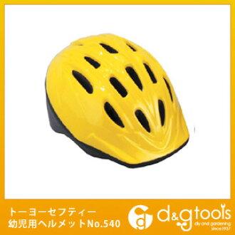 トーヨーセフ tea child / toddler helmet No.540 Huang (540 Y S)