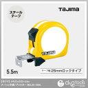 TJMデザイン(タジマ) メモロック25-5.5mメートル目盛/ブリスター(コンベ・スケール・メジャー) MEL25-55BL