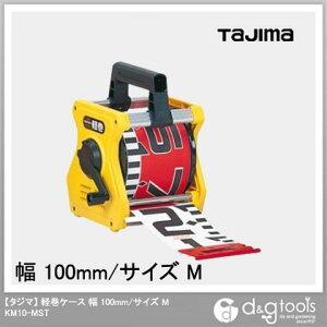 TJMデザイン(タジマ) 軽巻ケース幅100mm/サイズM KM10-MST