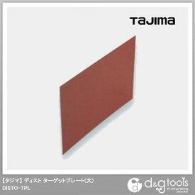 TJMデザイン(タジマ) ディストターゲットプレート(大) DISTO-TPL