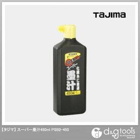 TJMデザイン(タジマ) タジマスーパー墨汁450ml PSB2-450