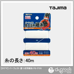 TJMデザイン(タジマ) パーフェクト墨つぼ用細糸 PS-ITOS