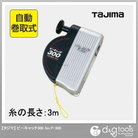 TJMデザイン(タジマ) タジマピーキャッチ3003m P-300
