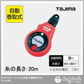 TJMデザイン(タジマ) ピーライン白糸巻自動巻き20m PS-SIJM