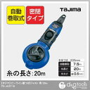 TJMデザイン(タジマ) タジマピーライン墨つぼジャスト青/20m PS-JUST-B