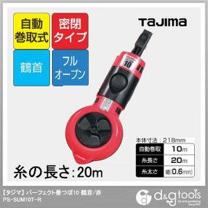 TJMデザイン(タジマ) パーフェクト墨つぼ10鶴首/赤 PS-SUM10T-R
