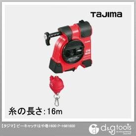 TJMデザイン(タジマ) タジマピーキャッチはや巻1600 P-HM1600