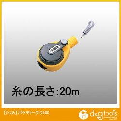 たくみポケチョーク粉チョーク用リール(2150)