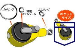 【たくみ】ポケチョーク(2150)