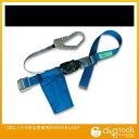 ツヨロン リトラ安全帯 巻取り式安全帯 胴ベルト型安全帯/1本つり専用 青 RN590BL4BP