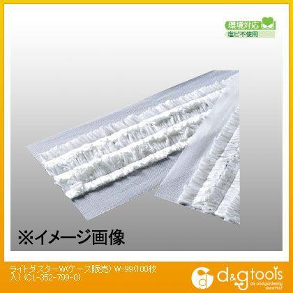 テラモト ライトダスターW(ケース販売) W-99(100枚入) 90cm用 CL-352-799-0