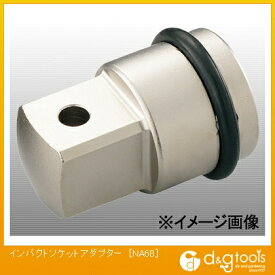 TONE(トネ) TONEインパクト用ソケットアダプター NA68