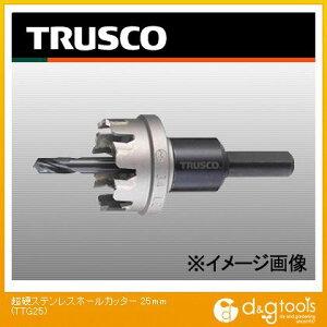 トラスコ(TRUSCO) 【在庫限り特価】超硬ステンレスホールカッター25mm 135 x 43 x 32 mm TTG25 1点