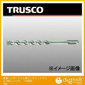 トラスコ(TRUSCO) 軽量ハンマードリル用コンクリートドリル(SDSシャンク) 212 x 36 x 19 mm TCDSDS180