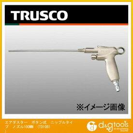 TRUSCO エアダスターボタン式ニップルタイプノズル100mm TD-10B-1